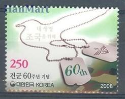 South Korea 2008 Mi 2672 MNH ( ZS9 SKA2672dav88A ) - Militaria