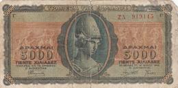 Grèce - Billet De 5000 Drachmes - 19 Juillet 1943 - Athéna - Greece