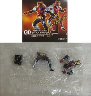 Kamen Rider Kiva Form :  Gashapon Figurine - Figurines