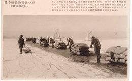 CHINE - CHINA - CPA SOUTH MANCHURIA RAILWAY CO - China