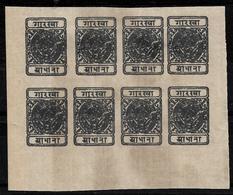 985 - INDIA - NEPAL - 1899 - IMINISHEET - FORGERIES - FAUX - FAKES - FALSES - Stamps