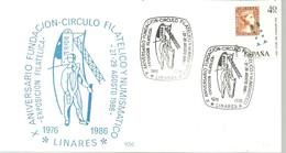 POSTMARKET ESPAÑA  1986 - Minerales