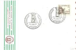 POSTMARKET ESPAÑA  1977 - Minerales