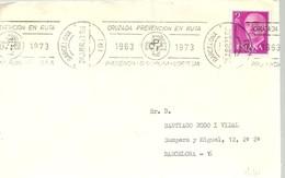 MATASELLOS 1973 - 1931-Hoy: 2ª República - ... Juan Carlos I