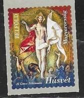HUNGARY, 2019, MNH,  EASTER ,1v - Easter