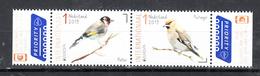 Nederland 2019 Nvph Nr ??, Mi Nr ??, Europa, Vogels In Nederland , Putter + Pestvogel, Putter + Plague Bird - Periode 2013-... (Willem-Alexander)
