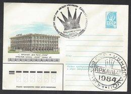 Chess, USSR Arkalyk, December 1984, 2 Private Cancels On Envelope For Kazakhstan Tournament - Chess