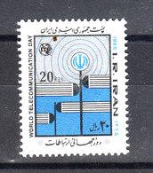 Iran - 1986. Giornata Delle Telecomunicazioni. Telecommunications Day. MNH - Telecom