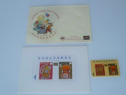 1996 SINGAPORE ZODIAC RAT STAMPS PHONECARD WITH GREETING CARD (A-018) - Unclassified