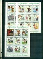 CENTRAFRICAINE 100 J.O. MODERNES J.O. ATLANTA 27 VAL NEUFS A PARTIR DE 2.25 EUROS - Summer 1996: Atlanta