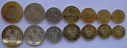KAZAKHSTAN 2000-2010 SERIE 7 MONETE CON BIMETALLICA 100-50-20-10-5-2-1 THENGE FDC - Kazakhstan