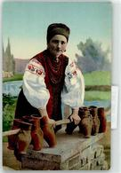 52988267 - Kiew - Ukraine