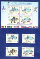 2001 34th Baseball World Cup Stamps & S/s Bear National Flag Map Globe Sport - History