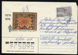 ARMENIE ARMENIA  1994, 1 Enveloppe Timbre De 1993, Oblitérée / Used. R915 - Armenia