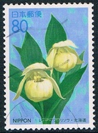 Japon - Orchidée 2194 (année 1995) Oblit. - Orchids
