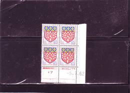 N° 1352 - 0,05F Blason D'AMIENS - A De  A+B - 1° Tirage Du 5.7.62 Au 4.8.62 - 5.7.1962 - 1° Jour De L'émission Du Timbre - 1960-1969
