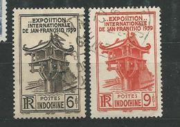INDOCHINE  N°  205/O6  OB  TB - Indocina (1889-1945)