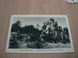 CP09/ INDE FRANCAISE LA PAGODE DE GOSWAMYGHOT A CHANDERNAGOR / CARTE NEUVE - India