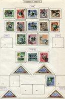 13018 LIBERIA Collection Vendue Par Page :Service N° 45/57, 59/62, 65, 69, 70/1 */(*)/ °  1906-10   B/TB - Liberia