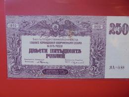 RUSSIE 250 ROUBLES 1920  CIRCULER PREFIX :088 - Russia