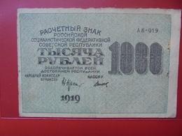RUSSIE 1000 ROUBLES 1919   CIRCULER - Russia