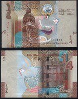 Kuwait P 29 - 1/4 Dinar 2014 - UNC - Koeweit
