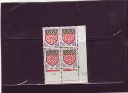 N° 1352 - 0,05F Blason D'AMIENS - A De  A+B - 1° Tirage Du 5.7.62 Au 4.8.62 - 17.7.1962 - - Coins Datés