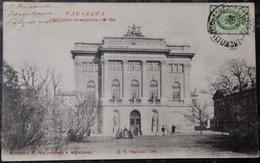POLEN POLAND POLOGNE - WARSZAWA WARSCHAU - 1901 Biblijozeka Uniwersytetu - Poland