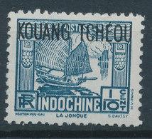 INDO-CHINE , Neuf* - Indochine (1889-1945)