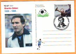 CROATIA 2019 Olympic Helsinki Branko Zebec Silvermedal   Postcard Overprint   Postmark Zagreb 17.05. - Croatia