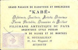 Carte Facturée De BEYROUTH Avec 3 Timbres TAXE  - 1941 - - Lebanon