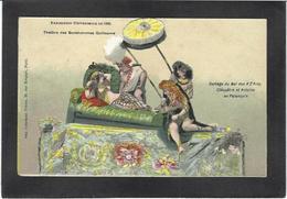 CPA Guillaume Exposition Universelle De 1900 Courmont Non Circulé - Exhibitions