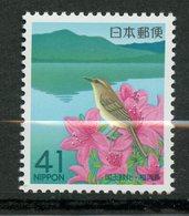 Japan, Yvert 1982, MNH - 1989-... Empereur Akihito (Ere Heisei)