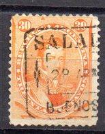 Sello Nº 21  Argentina - Argentina