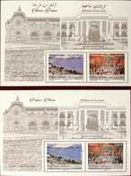 2019 - Join Issue - 2 Bloc - Morocco And France - Museuum Masterpieces Of France And Morocco - Morocco (1956-...)