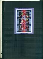 LYBIE J.O. ATLANTA 6 VAL NEUFS A PARTIR DE 0.75 EUROS - Estate 1996: Atlanta