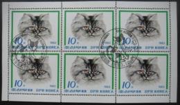 COREE DU NORD Bloc Chat Oblitéré - Stamps