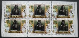 COREE DU NORD Bloc Von Goethe Oblitéré - Stamps