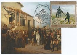 2019 04 11 Russia Cartes Maximum Cards 00 Napoleonic Wars Italian Swiss Campaigns Of Suvorov 1799 - Militaria