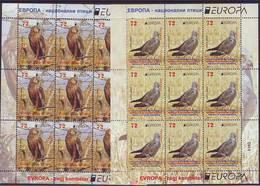 Nord Macedonia 2019 Europa Birds Mini Sheets MNH - Macedonia
