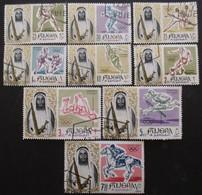 FUJEIRA Série N°19 Au 27 Oblitéré Cote 15€ - Stamps