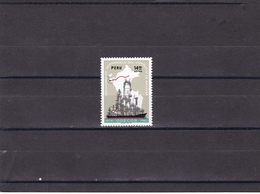 Peru Nº A441 - Peru