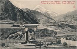 Georgien (allgemein) Station Kasbek Фонтанъ на ст. Казбекъ. Воен. Груз. Дор. 1911 - Georgia