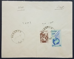 BL17810 - Lebanon 1957 Internel Nice Cover From NABATIEH (circular Typology), Tied Baalbeck 12p50 & Earthquake Tax 2p50. - Lebanon