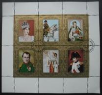 SHARJAH Bloc Napoléon Oblitéré - Stamps