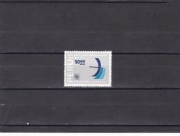 Peru Nº A459 - Perú