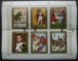 OMAN Bloc Napoléon Oblitéré - Stamps