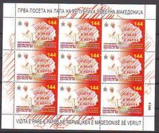 Nord Macedonia 2019 Pope Francesco Mini Sheet  MNH - Macedonia