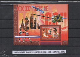 2007 GUINEA OLYMPIC COTE DOMFIL : 12€ VENDU A 20% MOSCOU 1980 DITYATIN - Olympic Games