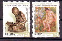 Serbia 2019  Art Museum (2) MNH - Serbia